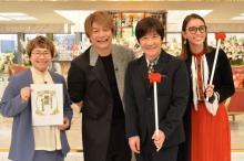香取慎吾、約2年ぶりフジ出演 内村&カレンの相席番組で感慨「まるで、走馬灯のように…」