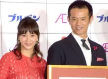 藤本美貴が第3子女児出産 夫・庄司智春が生報告「さっきなんです」