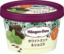 チョコミン党&冬アイス派はマストチェック!ハーゲンダッツ新作ミニカップ「ホワイトミント&ショコラ」が3月発売♩