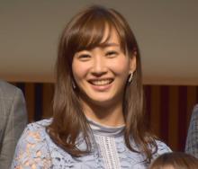 藤本美貴、第3子女児出産を報告 家族の立ち会いで「とても幸せです」