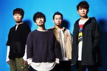 アジカン、5年ぶりの『酔杯』ツアーが決定 「解放区」ライブVer.映像も公開