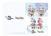 キャラアニは「第71回さっぽろ雪まつり」にて「Re:ゼロから始める異世界生活 氷結の絆」×「SNOW MIKU 2020」スペシャルコラボグッズを販売します。 【アニメニュース】
