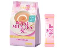 """春爛漫!スティックタイプのロイヤルミルクティーに""""桜風味""""が新登場"""