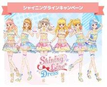 『アイカツオンパレード!』第3弾「SHINING LINE*~いちご & あかり & ゆめ & あい&