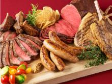 肉好き男子とのバレンタインに!世界の肉料理&デザートブッフェ開催