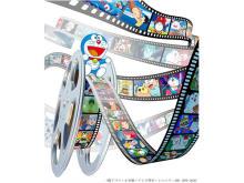 最新作公開直前!「ドラえもん映画祭2020」が神保町シアターにて開催