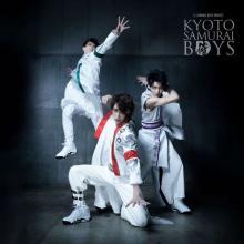 KYOTO SAMURAI BOYS、CDデビュー決定