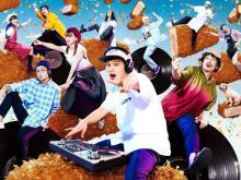 北村匠海『とんかつDJアゲ太郎』でコメディ初挑戦 山本舞香、伊藤健太郎も出演
