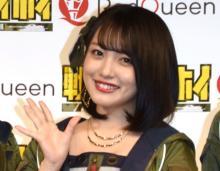 AKB48向井地美音「髪染めちゃった」 大胆イメチェンに反響「まさかの金髪」「大正解でしかない」
