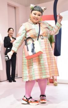 渡辺直美、日本人初ケイト・スペードのアンバサダー就任「まさかグローバルと言えるなんて」