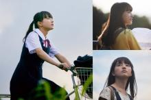 清原果耶、18歳の誕生日に初主演映画発表 原作者「透けるようなたたずまい」と絶賛