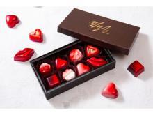 """""""女性のあこがれ""""が詰まったバレンタイン限定チョコレート「Rouge」登場"""