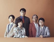 "KIRINJI、バンドでの活動年内で終了 堀込高樹を中心とした""音楽集団""へ移行"