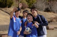 サッカー部・小関裕太、甲斐翔真らがワチャワチャ 映画『シグナル100』メイキング映像解禁