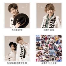 ael-アエル-、2・5新シングル「白幻」卒業メンバーによるメモリアルジャケット公開