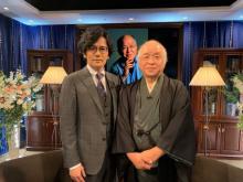 『ななにー』直木賞作家・浅田次郎氏が稲垣吾郎と対談