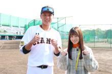 橋本環奈、念願の巨人キャンプ訪問 坂本&菅野選手にインタビュー「幸せな1日でした!」