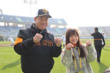 橋本環奈、3・20巨人開幕戦で始球式「しっかり肩を作って」 原監督が激励