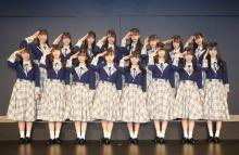 STU48・2期研究生、フレッシュさあふれる初の劇場公演 昨年10月にオーディション合格
