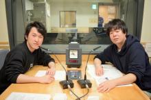 宮下草薙、ラジオで60分生特番 レギュラー開始わずか1ヶ月で異例の決定