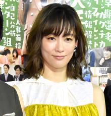 """水川あさみ、結婚後初の撮影で""""婚活"""" 現場で「結婚してすみません」と謝罪"""