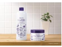 ムーミンデザインの「ハトムギ化粧水」が2月6日より数量限定で発売!