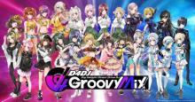 ブシロードとDonutsが共同開発した新作DJリズムゲーム『D4DJ Groovy Mix』発表!事前登録数は受付開始48時間で10万人突破!! 【アニメニュース】