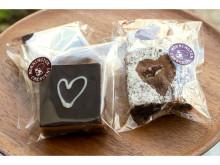 数量限定!「BRITISH MADE」にバレンタインの焼き菓子が登場