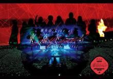 欅坂46、初の東京ドーム公演映像が歴代単独1位記録へ【オリコンランキング】