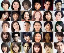 研音×ニッポン放送1日限りのイベントに山口智子、竹野内豊らも出演 昼公演の追加も決定