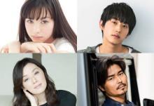 杉野遥亮、中条あやみを裏方で支える 映画『水上のフライト』追加キャスト発表