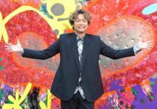香取慎吾、青山学院大学に巨大壁画アート制作「一番大きいかも?」