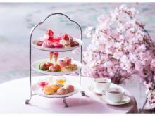 春をイメージしたリーガロイヤルホテル東京の「ピンクアフタヌーンティー」