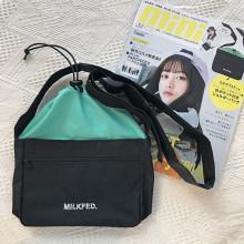 【2月の雑誌付録】今月もどれを買うか迷っちゃう。バッグもコスメも付録だけの特別デザインをGETして