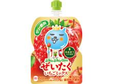 """「Qoo」シリーズより子供も大好きな""""いちご""""のフレーバーが新登場!"""