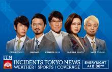 東京事変、8年ぶり新作『ニュース』4・8発売 キャスター風ビジュアル公開