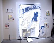 『ドラえもん50周年展』第2期、あす8日スタート 笑える話&こわい話にスポット