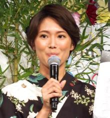 TBS小林由未子アナが結婚報告「笑顔の絶えない家庭を」