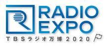 TBSラジオのフェス『ラジオエキスポ』一部生放送 豪華ライブ&スペシャルプログラム