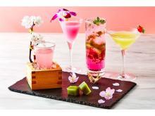 お花見気分を満喫!ホテル日航成田に桜モチーフの春限定カクテル登場