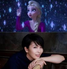 松たか子、日本人初の『アカデミー賞』授賞式で歌唱「大変光栄」 『アナ雪2』の「イントゥ・ジ・アンノウン」