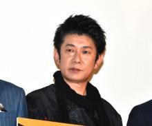 """永瀬正敏、監督の出演オファーに「即決でした」 17年来の約束守る""""男気""""見せる"""