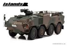 国産初の装輪装甲車 96式装輪装甲車が 1/43スケール完成品で登場!2月5日から予約受付開始! 【アニメニュース】