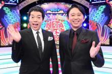 今田耕司&有吉弘行MCの日テレ大型ネタ番組 人気芸人が大集結