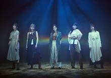 リトグリかれんがソロダンス 新機軸の楽曲「SPIN」MV公開