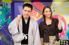 神田松之丞の真打昇進、六代目・神田伯山襲名に伴い番組名を変更