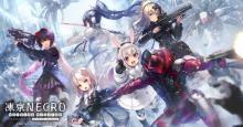 ニトロプラス×DMM GAMES『凍京NECRO<トウキョウ・ネクロ> SUICIDE MISSION』新イベント『&#1