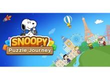 タップでかんたん!スヌーピーの最新パズルゲームアプリが事前登録スタート