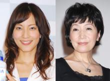 鈴木杏樹、今週もラジオ欠席 『MUSIC10』代演は森山良子