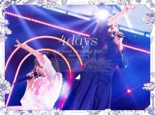乃木坂46、西野七瀬卒業公演収録のライブ映像が初登場1位【オリコンランキング】